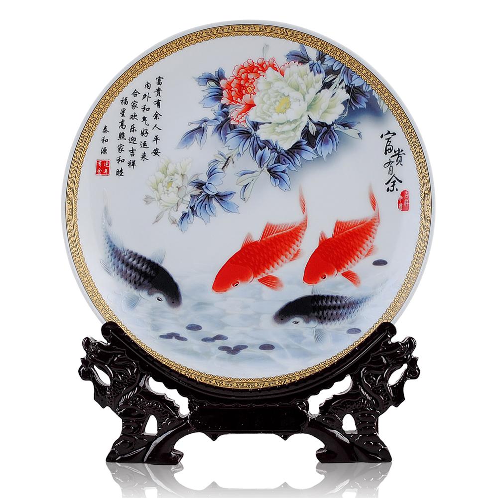 景德鎮陶瓷器 富貴有餘裝飾盤子掛盤花盤 中式客廳 家飾品擺件