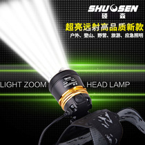 Shuo Sen led ultra-bright rechargeable 3000 wearing T6 flashlight fishing rice hunting strong light anti-head lamp mining mine
