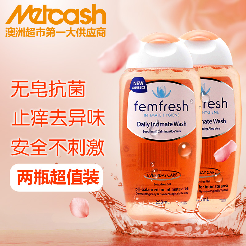 Австралия femfresh импорт жидкость для ухода за женщина частное офис лосьон запах зудящий очищающая жидкость 250ml*2 бутылка