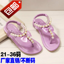 The new summer 2015 han edition of children's sandals, small and medium-sized female children's shoes diamond sandals flip-flops rubber bands