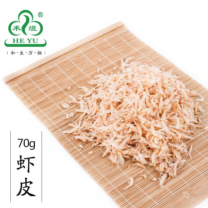 ~天貓超市~禾煜 罐裝蝦皮幹貨70g海產品海鮮無鹽淡幹蝦皮小蝦米