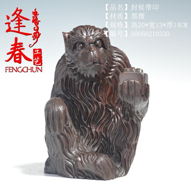 黑檀木雕猴子摆件 红木实木工艺品摆件 全木质家居摆设装饰品礼品