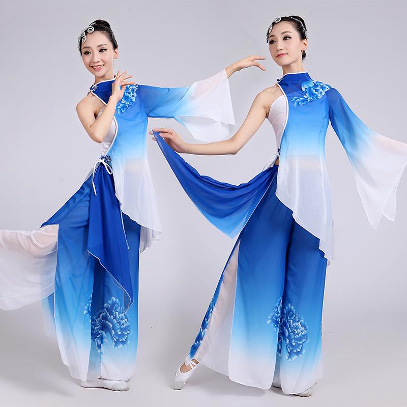 貝荷貝荷表演服民族舞蹈服裝水墨古典秧歌服 扇子舞傘舞演出女