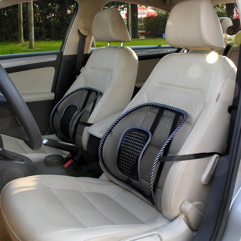 汽車護腰靠墊 透氣按摩靠背墊車用座椅腰部支撐腰墊腰枕腰托