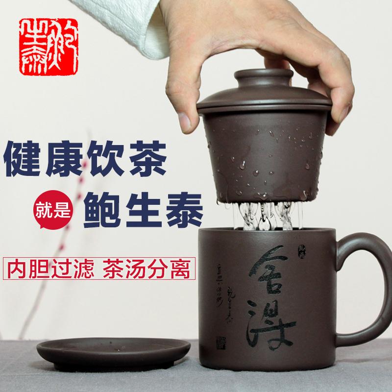 鲍生泰 茶具怎么样,茶具什么牌子好