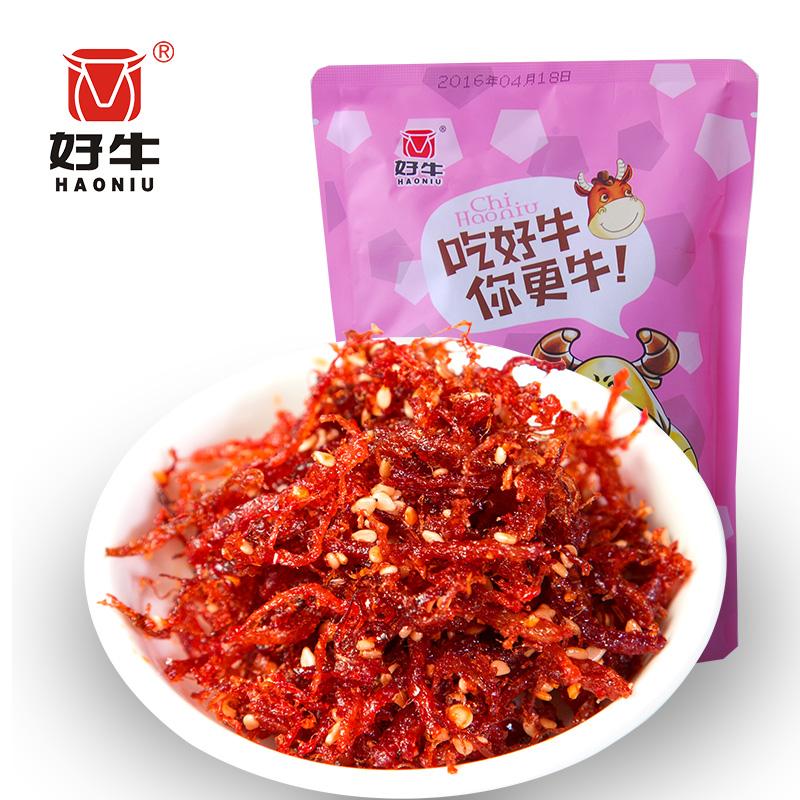 ~天貓超市~好牛香辣燈影牛肉絲250g零食 特產食品麻辣小吃