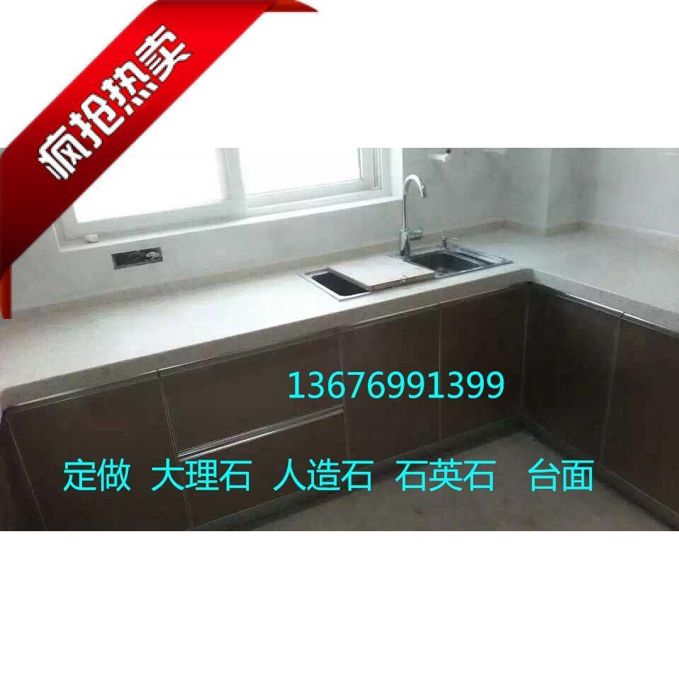 Чжэнчжоу государственный мрамор столовая гора стандарт шкаф столовая гора кварц искусственный камень кухня кухня тайвань окно тайвань камень эркер выйдя