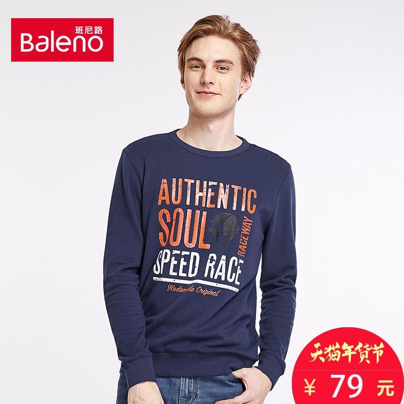 Baleno 班尼路男裝 圓領字母印花套頭衫衛衣 青少年純棉百搭外套
