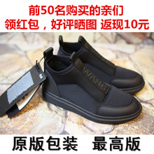 Popular logo HM king Alexander 15 li men's shoes for women's shoes in same couples flat single high help short boots shoes