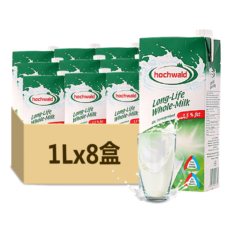 德國 Hochwald好沃德全脂牛奶1L^~8盒箱裝