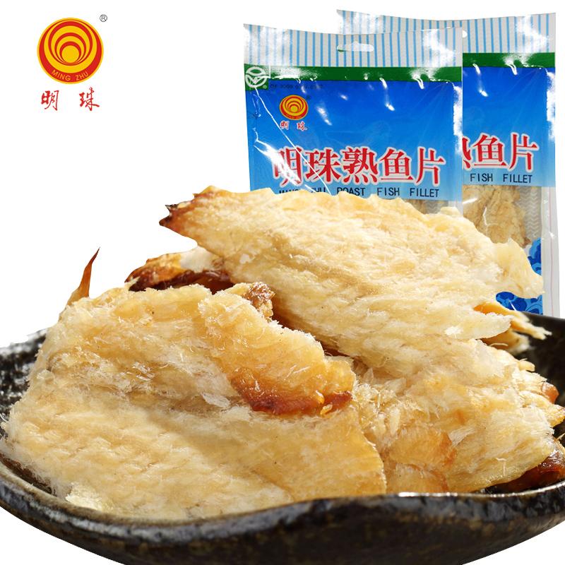 明珠舟山特產烤魚片海鮮海味魚片幹即食零食辦公 小吃10g*10包
