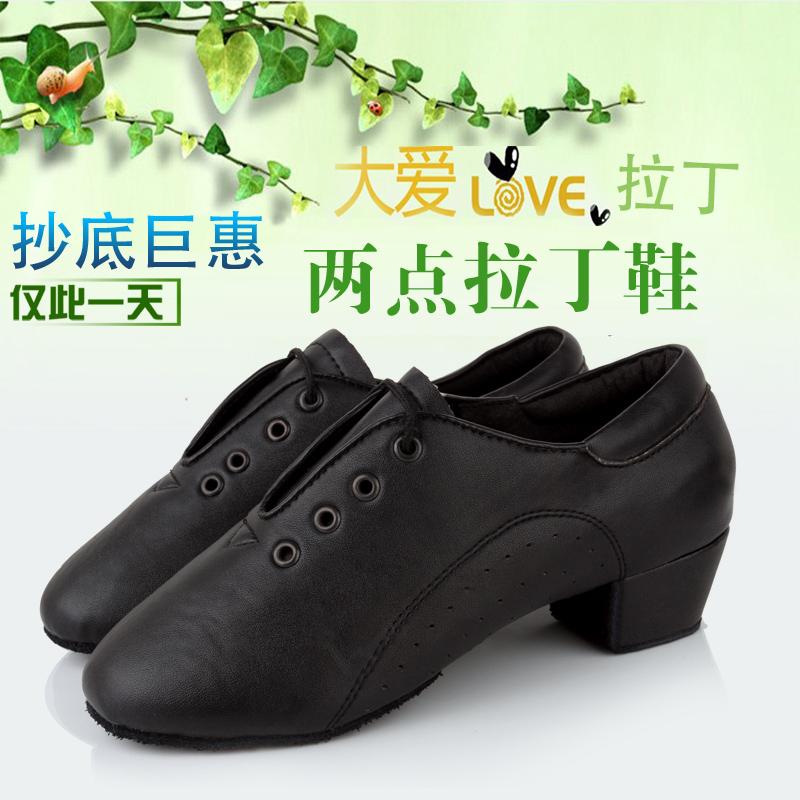 Латинских танцев танцевальная обувь мальчиков обувь черные дети меньше взрослых мягкие упражнение в конце осени и весны обувь площадь современного