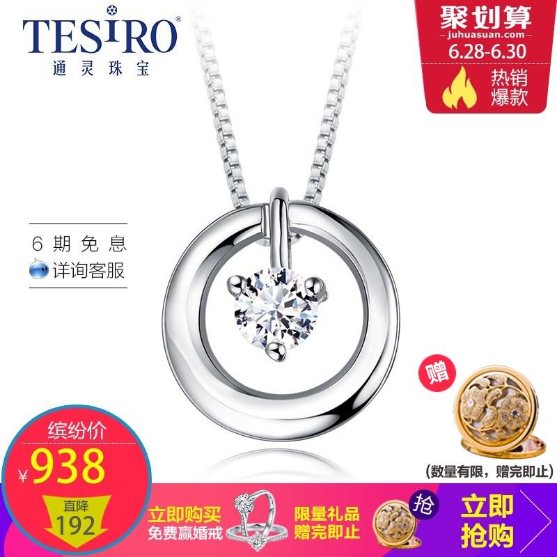 TESIRO через дух ювелирные изделия купидон 18k алмаз ожерелье камень пирсинг кулон женщина аутентичные отправить серебряная цепочка