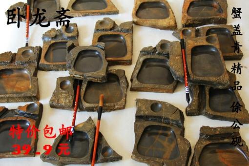 Краб крышка зеленый бутик Шу общественное Чернила камень тайвань спеццена доставка включена оригинал камень система Чернила камень форма победа конец Xi их имена новинка