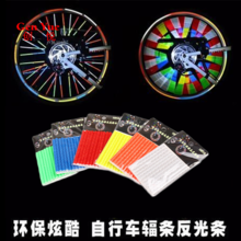 Die coasters spokes reflective article card color box of bicycle wheels reflective card mountain bike rims
