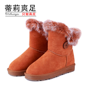 Tilly cool foot 2015 new boots to keep warm in autumn and winter fox fur leather snow boots short boots