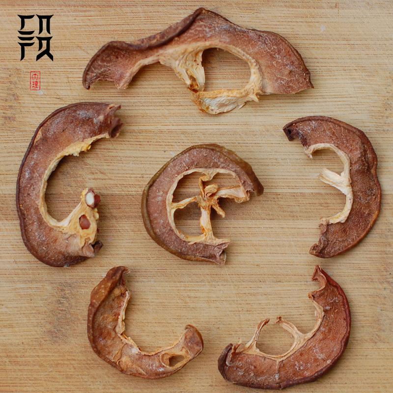 Белый гонка модель мама / юньнань кислота зеленый папайя лист / тушеное мясо суп пузырь чай