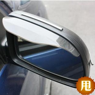 Toyota car special cause dazzle side mirror rain shield rearview mirror rain gear rain eyebrow modification parts supplies one pair