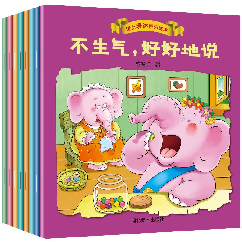 Детские развивающие игрушки Артикул 541740388899