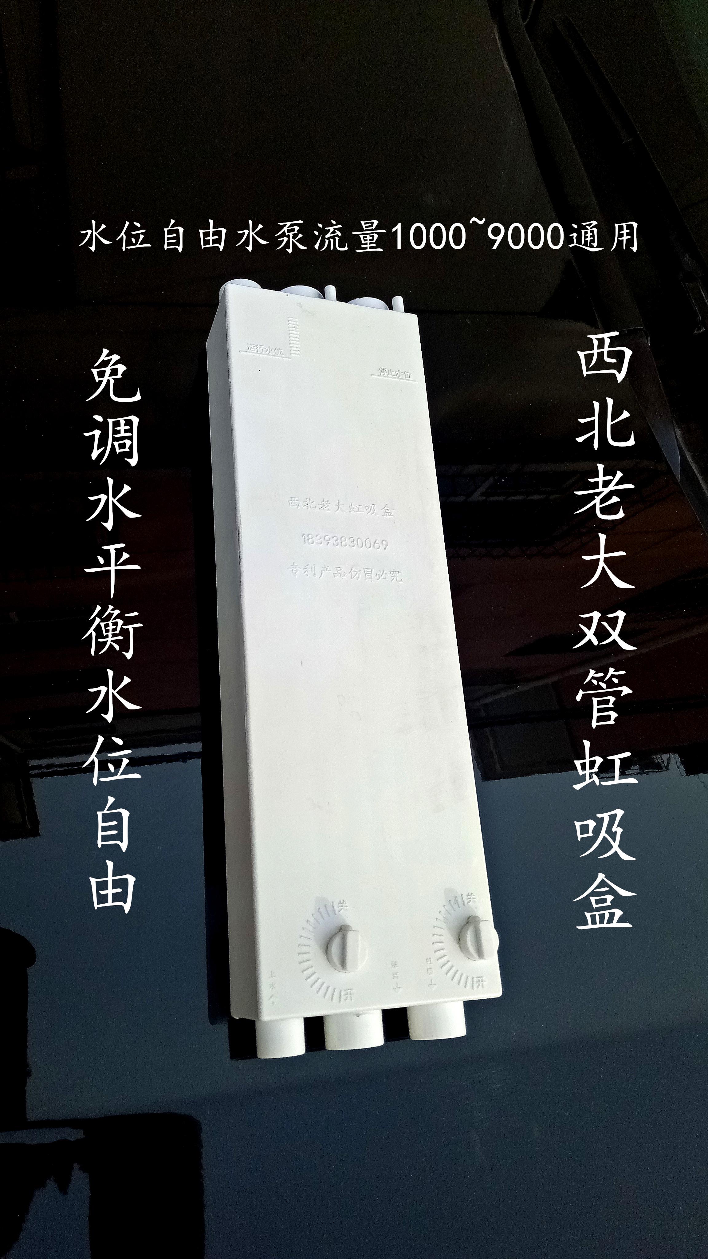 Аквариум не перфорации изменение конец фильтр радуга поглощать конец фильтр на фильтр изменение конец фильтр система радуга поглощать конец фильтр трубка модель