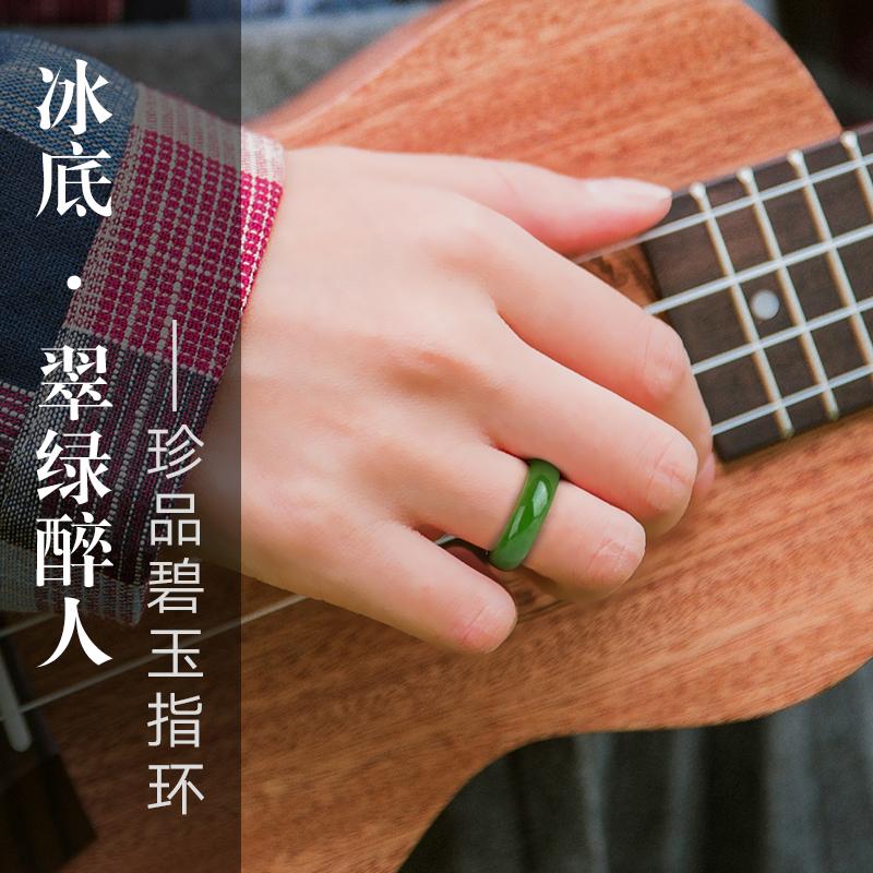 Уезд хотан нефрит кольцо уезд хотан джаспер кольцо инкрустированный нефрит кольцо мужской женские модели нефрит кольцо нефрит тянуть палец нефрит кольцо