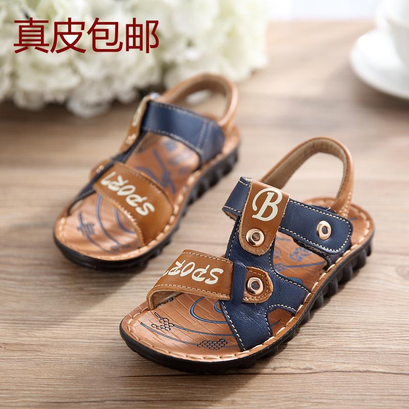 Распродажа из натуральной кожи Детская обувь девочек обуви ребенок мальчиков сандалии Пип toe Корейский Туфли кожаные