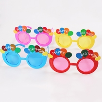 Childrens birthday party dress up products cartoon decorative glasses mask Children Party eye Mask