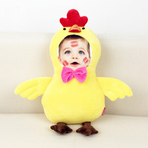Custom year of the Rooster mascot Chick Real Doll doll custom photo doll birthday gift to his girlfriend