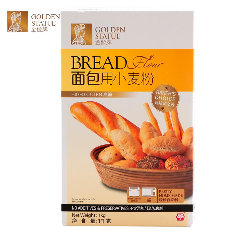 烘焙原料 南順金像高筋粉 高筋麵粉 麵包粉 披薩餅小麥粉1kg^~2包