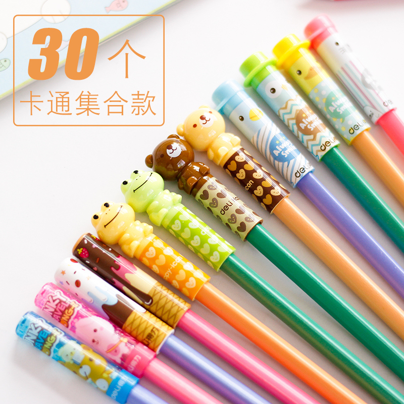 得力铅笔帽小学生铅笔套盖保护笔儿童短铅笔延长器接笔器加长器防丢透明铅笔盖铅笔头保护盖延伸保护套可爱