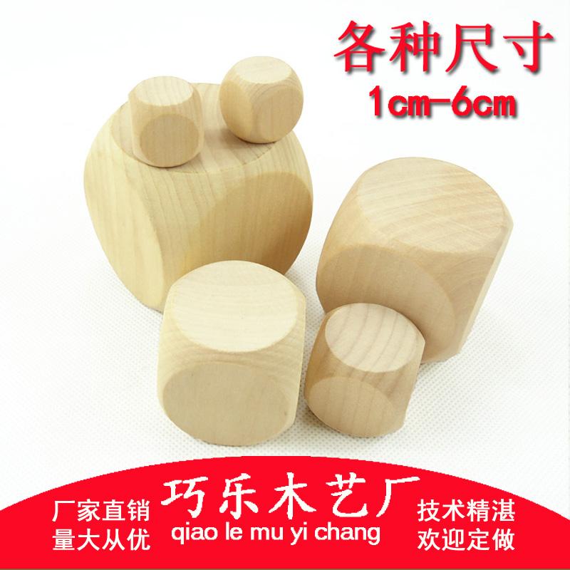 Xl пустой бозон игра в кости деревянный реквизит завод войти модель DIY ручная роспись окрашенный творческий гладкий качели сын