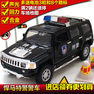 Amber color 1 32 Hummer H3 car models police siren lights back of the three door alloy car model children s toys