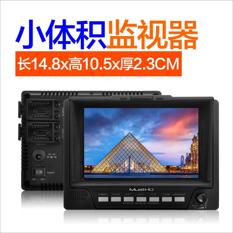 高清单反监视器摄影 5寸导演监视器HDMI 摄像相机摇臂视频显示器