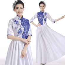Grand Chorus Dress National Stage Long Skirt Chinese Classical Dance Dress Chorus Guzheng Performance Dress Female Adults