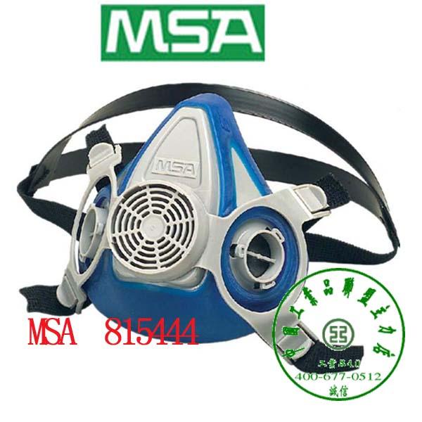 815444梅思安MSA轻Advantage优越系列200LS型半面罩呼吸器