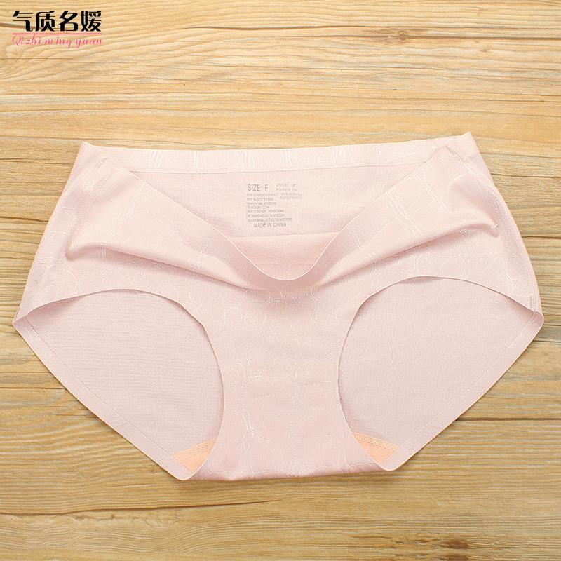 气质名媛女夏季一片式无痕雕花内衣中腰三角性感舒适透气内裤衬裤