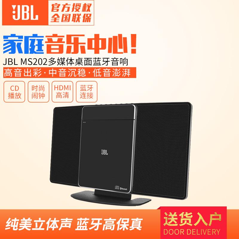 JBL MS202 bluetooth компьютер звук рабочий стол домой гостиная телевидение динамик яблоко мини беспроводной CD звук