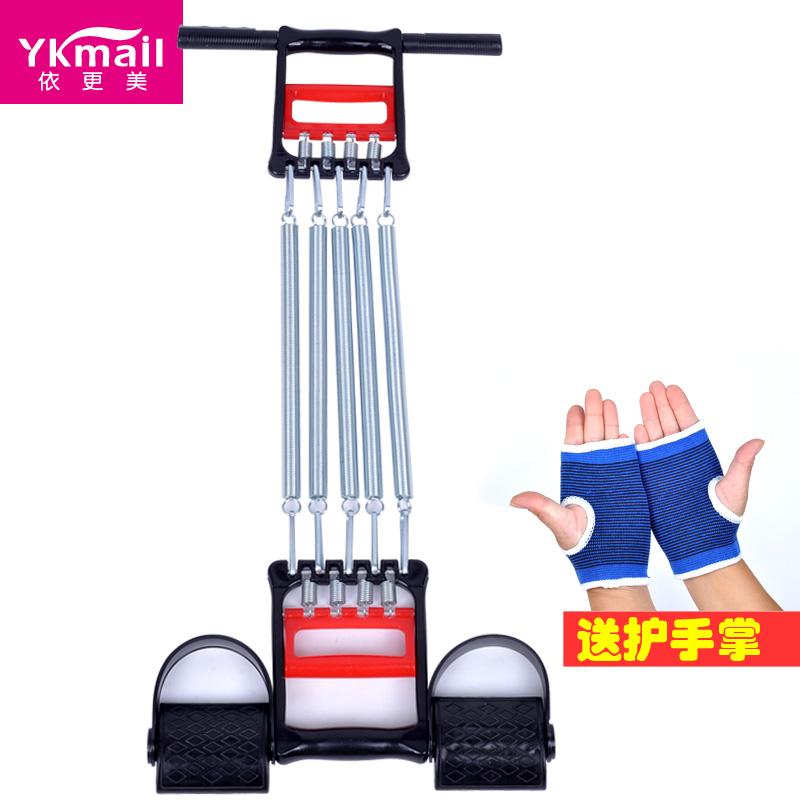 多 彈簧拉力器擴胸器臂力器握力器家用健身器材腳蹬拉力器