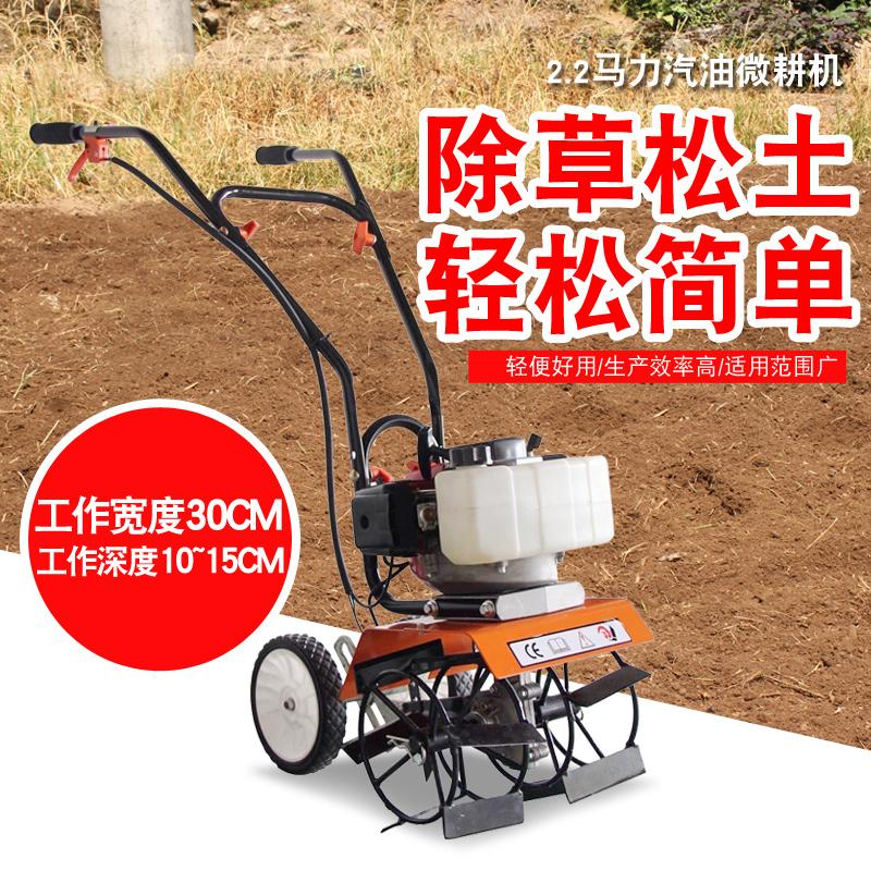 Свет близко 2.2 лошадиная сила бензин микро плуг машинально кроме трава машинально поворот гриль малый площадь свободный земля кроме трава круглый бензин кроме трава машинально