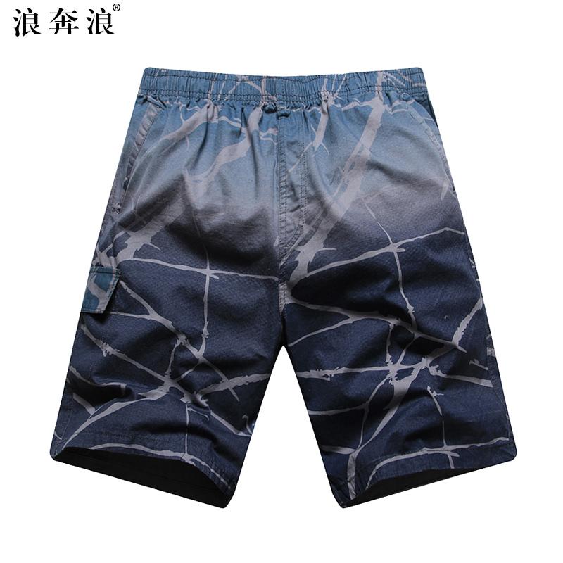 浪奔浪沙滩裤男 休闲棉短裤 宽松居家短裤男 夏季大码薄款大裤衩