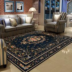 众弘 地中海蓝色 编织雪尼尔地毯 卧室客厅茶几 短毛地毯名族风