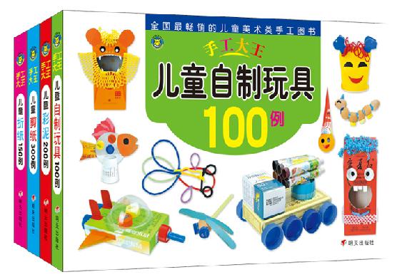 Маленьких детей, Ручная книга оригами бумаги cut работ питомник цвет творческих домашнее игрушки DIY