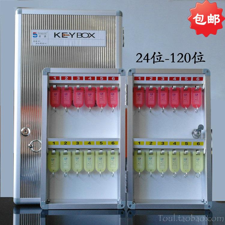 钥匙箱锁匙柜多位铝合金收纳分类钥匙牌扣酒店钥匙盒壁挂式管理箱