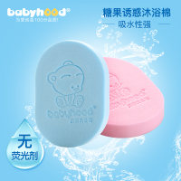 Век ребенок ребенок купаться ванна губка сгущаться мягкий ванна вытирать природный купаться хлопок мыть ванна тампоны