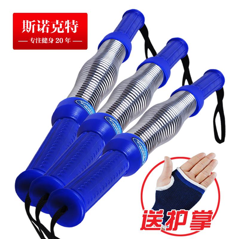 臂力器30KG40kg50公斤臂力棒男士健身器材家用彈簧握力棒擴胸器