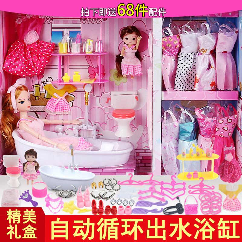 Девушка игрушка банан пирена барби установите подарок свадьба пакистан чем принцесса ребенок переодеться иностранных кукла ванная комната