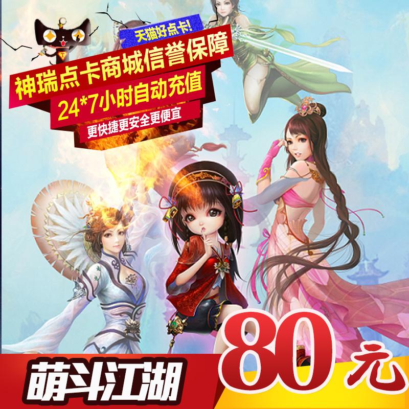 Внутриигровые ресурсы других игр Артикул 42510426652