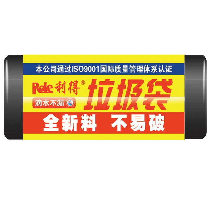 【 рысь супермаркеты 】 прибыль получить среда мешки для мусора 45cm*50cm*20 только один пакет крепки жесткий прочный