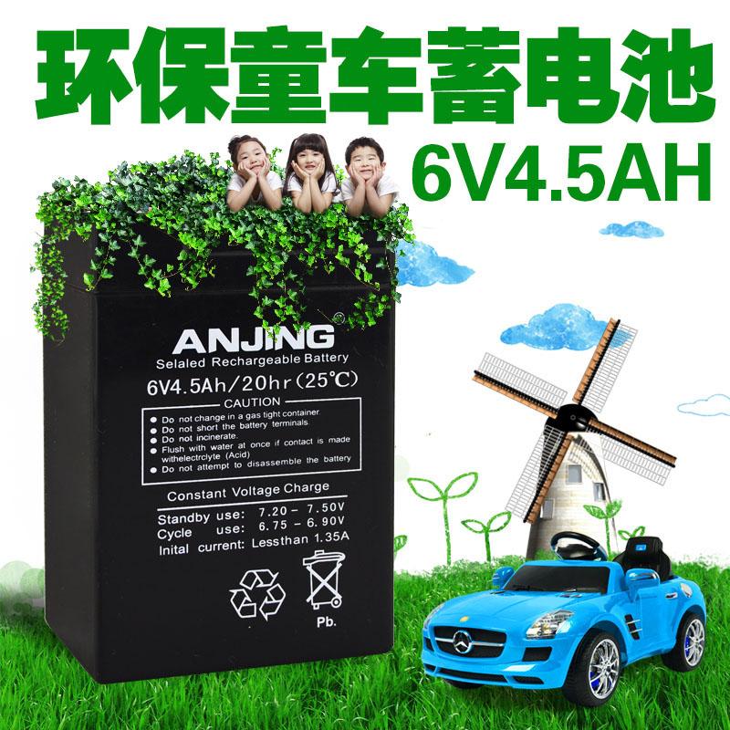 6V4.5AH дети аккумулятор ребенок ребенок игрушка автомобиль электрический эму 6 вольт аккумуляторная батарея электроника свинцово-кислотные аккумулятор