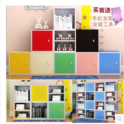 韓式兒童自由 書櫃儲物櫃簡約 收納小櫃子書櫥書架簡易